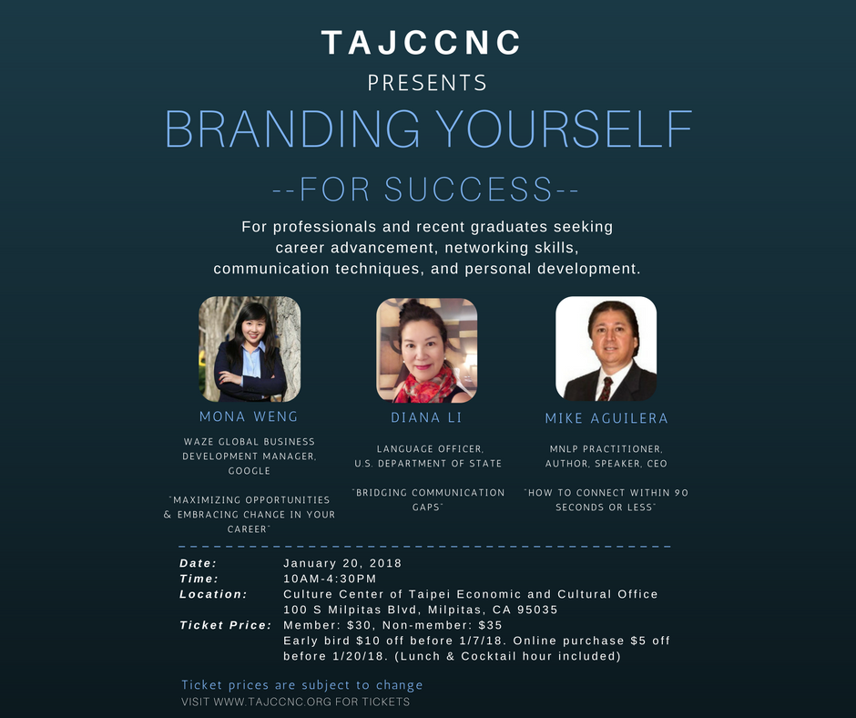 TAJCCNC - TAJCCNC Presents: Branding Yourself for Success